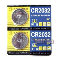 3X CR-2032 3V Lithium CR2032 Cell Button Coin Battery