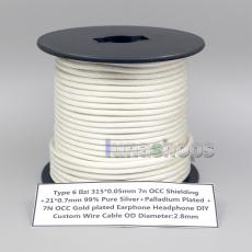10m Type6 IIzi 315*0.05mm OCC Shielding + 21*0.07mm 99% Pure Silver Palladium Plated+ 7N OCC Gold Plated smt007